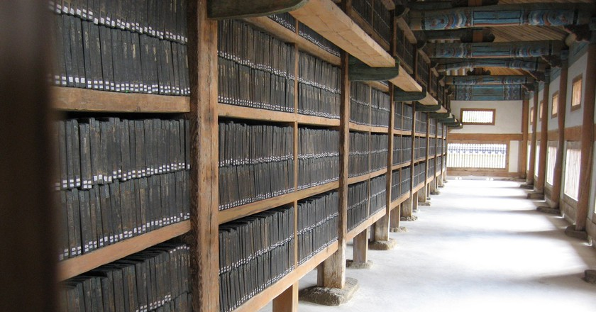 Tripitaka Koreana – the most complete collection of Buddhist texts in existence today | © Arian Zwegers / Flickr