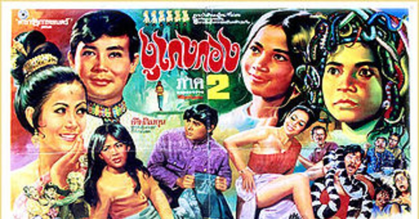 The Snake King (1970)