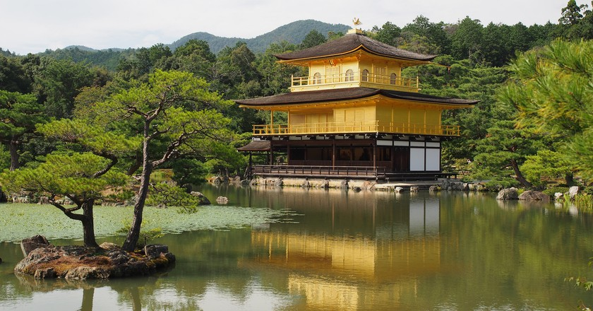 Kinkaku-ji Temple  ©  吉爾  Flickr