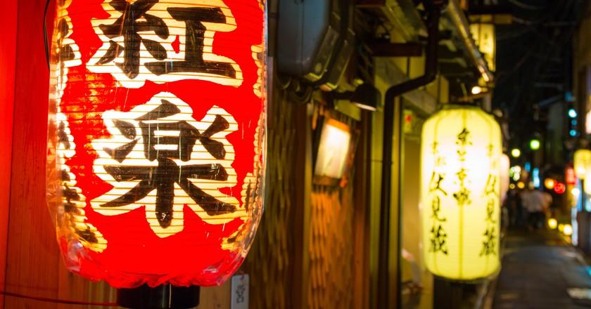Kyoto at Night  ©  Aussie Assault  Flickr