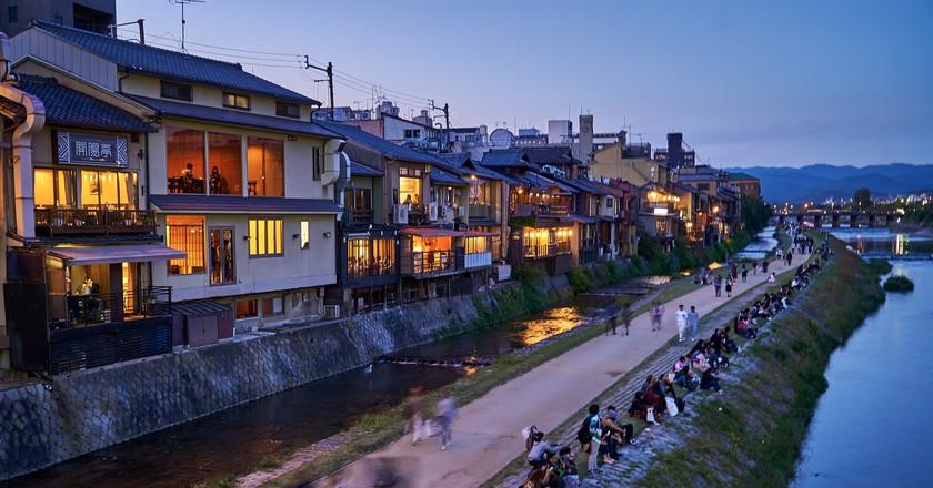 Kyoto  © Pedro Szekely Flickr