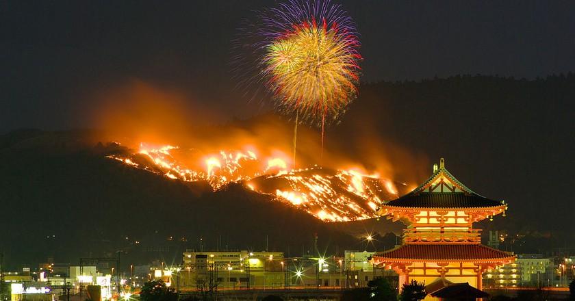 Wakakusa Yamayaki Festival | © Nagoya Taro Wikimedia
