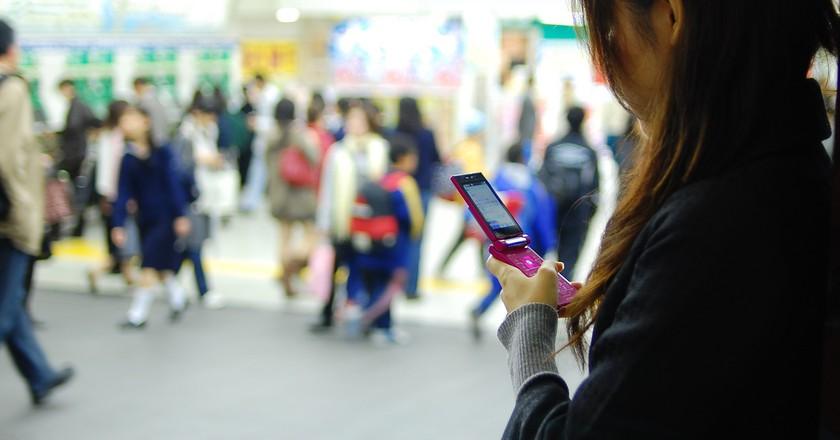 Shibuya Station   © Lioon / Pixabay
