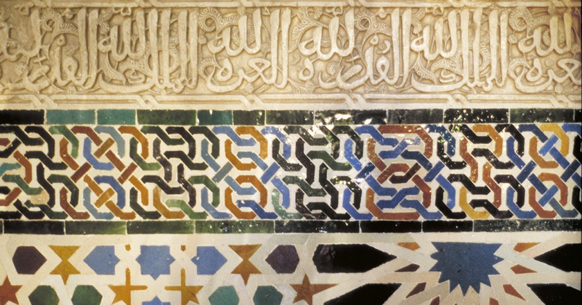 Intricate tile mosaics adorn the interior walls of the Alhambra´s Nasrid palaces   © MCAD Library/Flickr