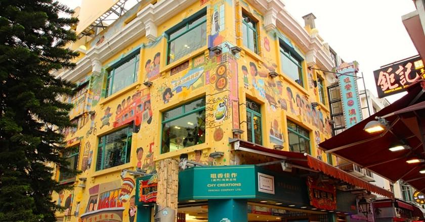 Macau Creations   Courtesy of Macau Creations