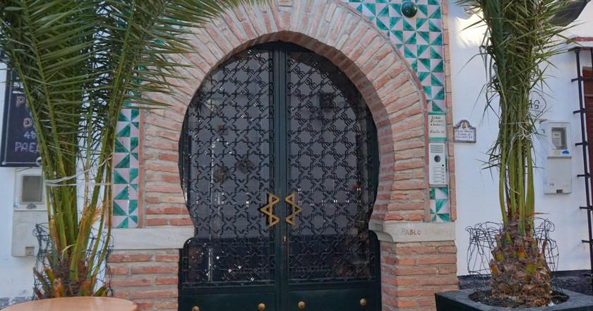 Granada | Courtesy of Encarni Novillo