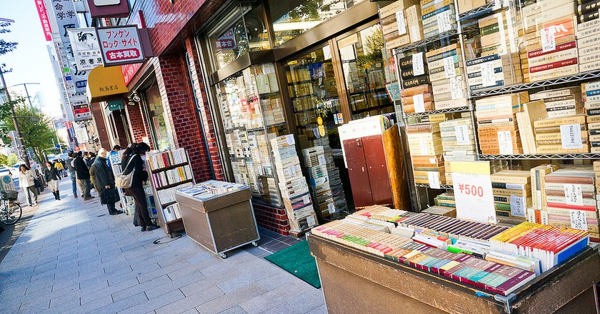Books for sale in Jimbocho, Tokyo's 'Book Town' | © Antonio Tajuelo/Flickr