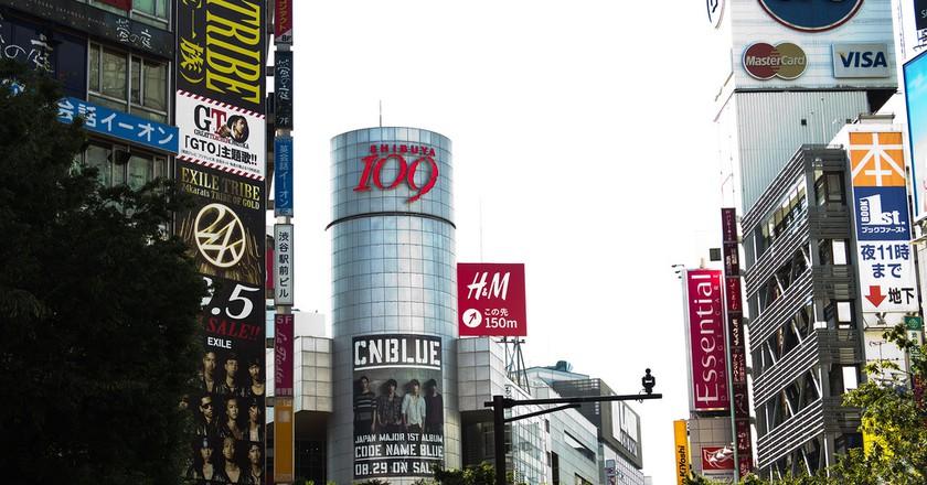 Shibuya, Tokyo | © chib cruz/Flickr