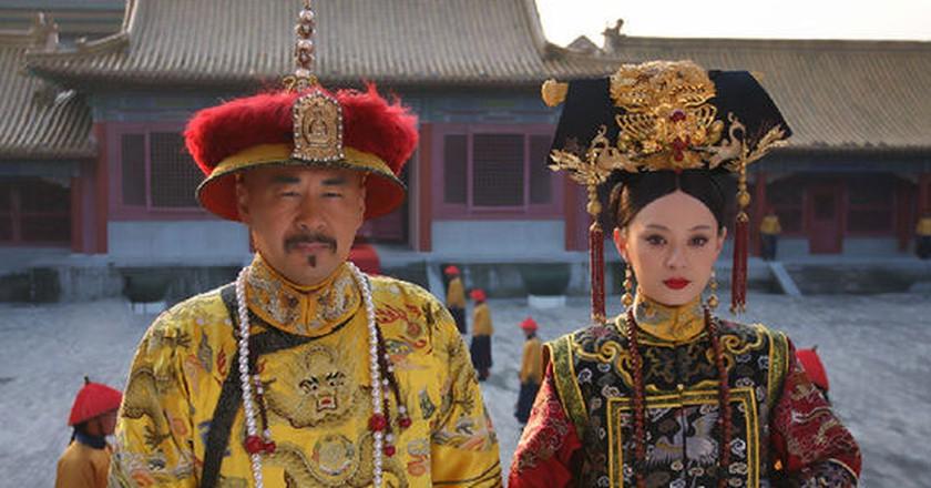The Legend of Zhen Huan  © Beijing Television Art Centre