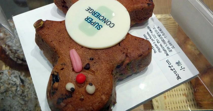 A tasty treat at Tiens Tiens bakery in Beijing. | © Jim Boyce / beijingboyce.com