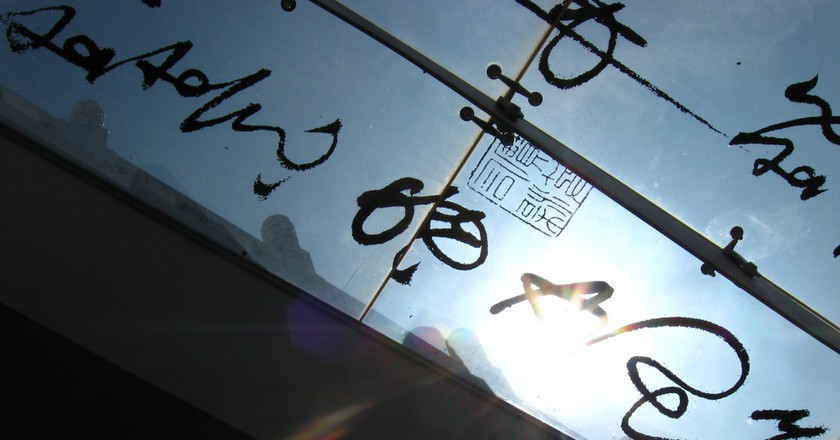 Skylight Calligraphy | ©Conor/Flickr
