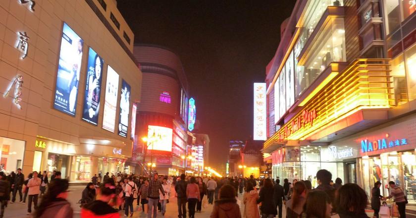 """<a href""""https://www.flickr.com/photos/santangelo-jon/4528542532""""> Downtown Tianjin © Jon Santangelo/Flickr</a>"""
