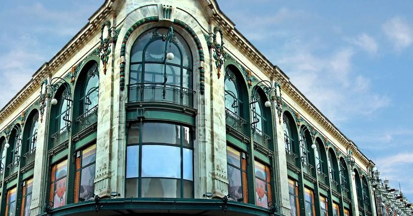 Capilla del Arte, Puebla | © Capilla del Arte/WikiCommons