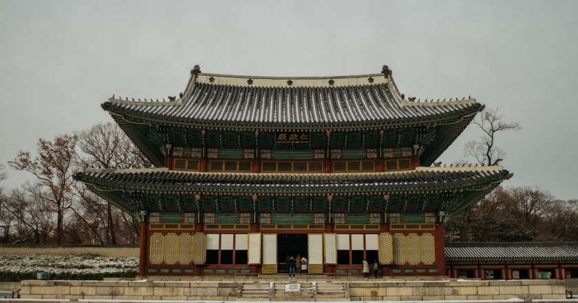 The Palace of Illustrious Virtue: A Brief History of Changdeokgung
