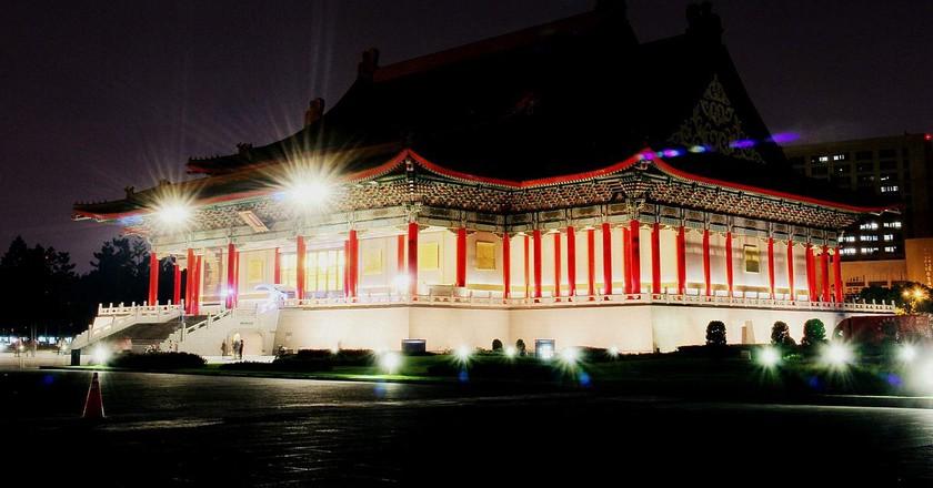 National Concert Hall | © 李家宇 / Wikimedia