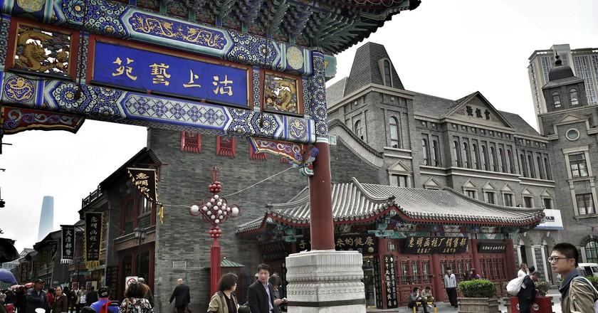 "<a href""https://www.flickr.com/photos/kaurjmeb/13844593575""> Tianjin | © kaurjmeb/Flickr</a>"