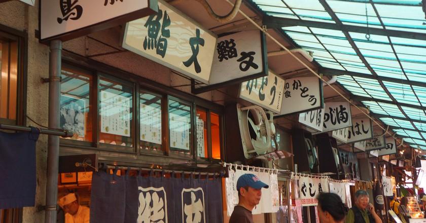 Tsukiji Fish Market @ I Sakura Sunagawa