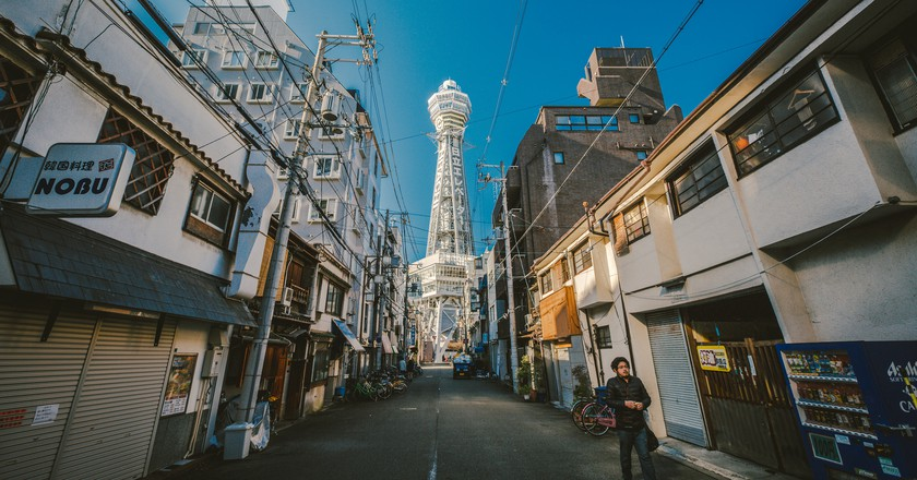 Tsutenkaku Tower.