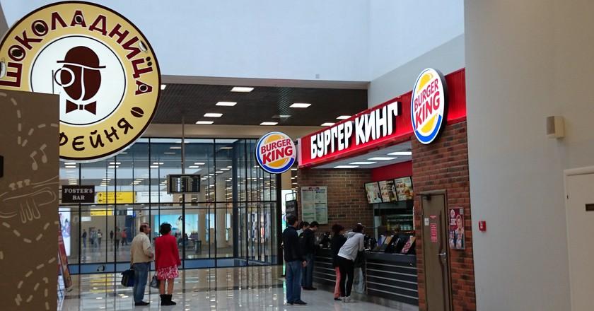 Burger King Russia now has its own currency   © Masayuki Kawagishi/Flickr