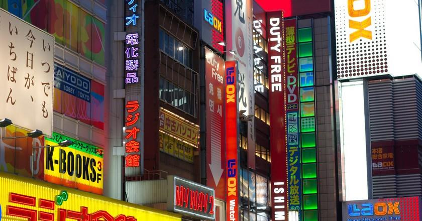 Akihabara in Taito Ward | @ Janek Mann/WikiCommons