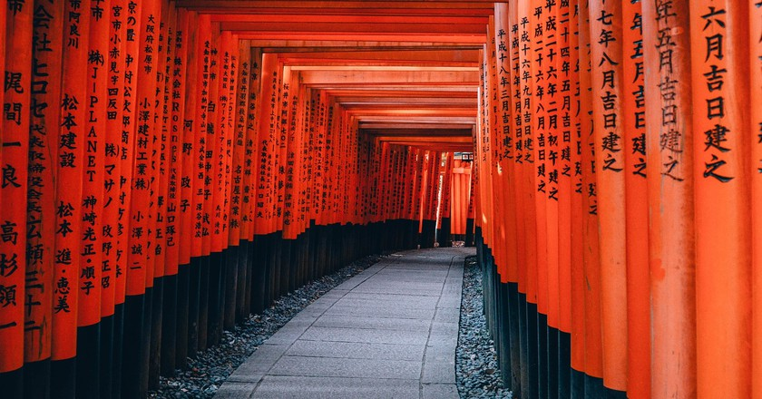 Kyoto, Japan | © Pexels/Pixabay
