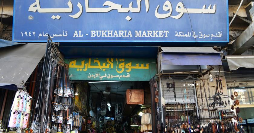 Souk el-Bukhariyeh   © Shutterstock