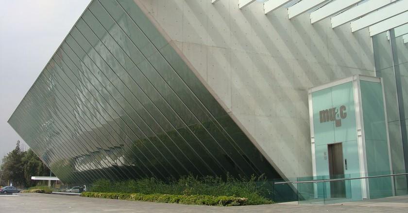 UNAM's Contemporary Art Museum