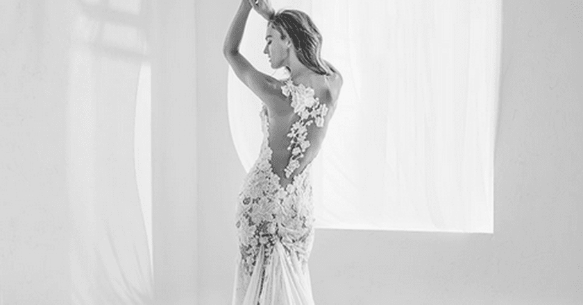 The Best Bridal Wear Boutiques in London