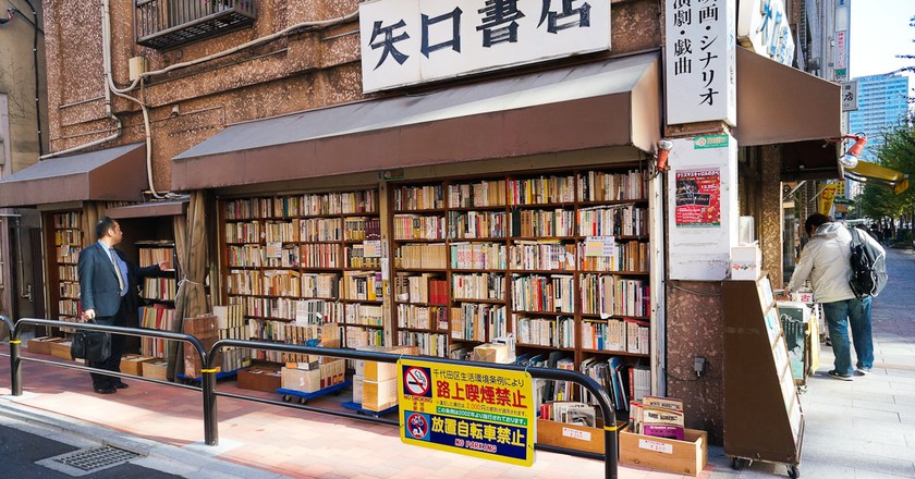 9 Books You Should Read to Help You Understand Japan
