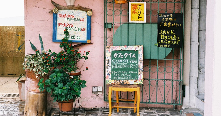 The Coolest Cafés in Osaka
