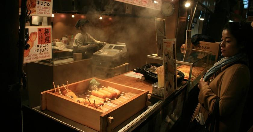 Nishiki Market | © Craige Moore / Flickr