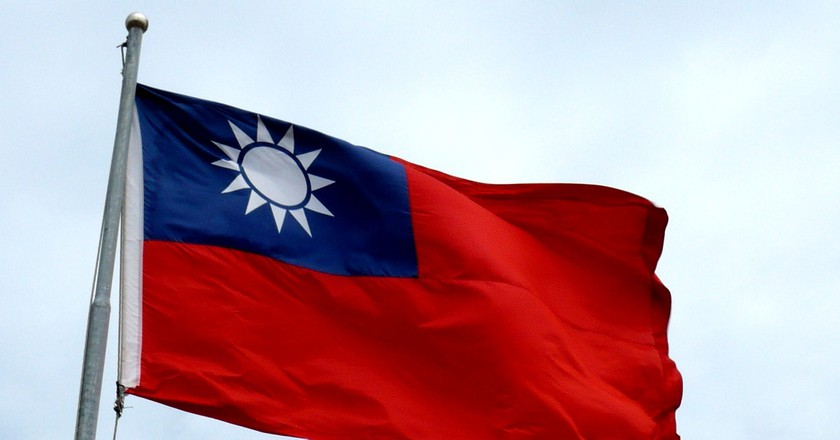 The pride of Taiwan | © jitcji / Wikimedia Commons
