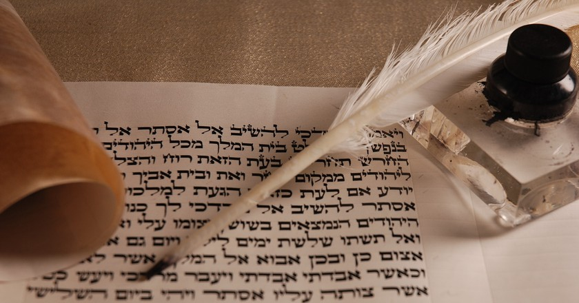 Hebrew scroll   © zofiaEliyahu / Pixabay