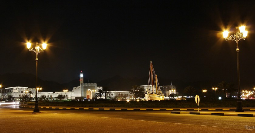 View of Parliament House, Muscat | © Prasad Pillai/Flickr
