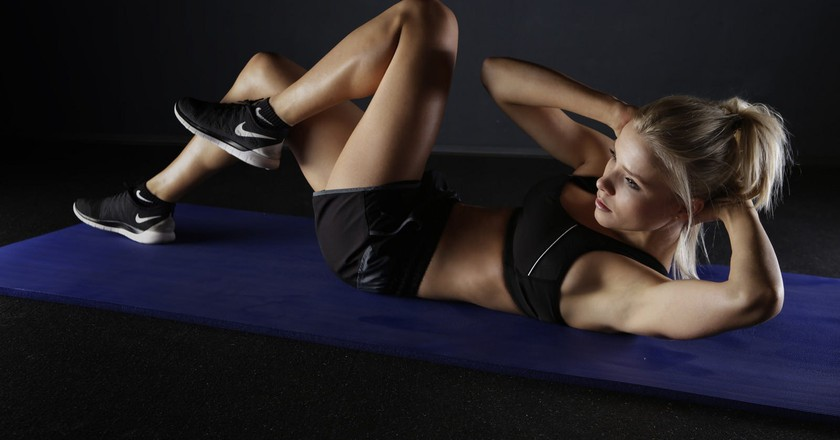 Fitness Gym | © Hamza Butt/Flickr