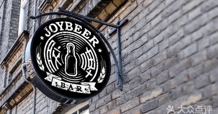 Joybeer Bar | © BiTao_1482 / Dianping.com