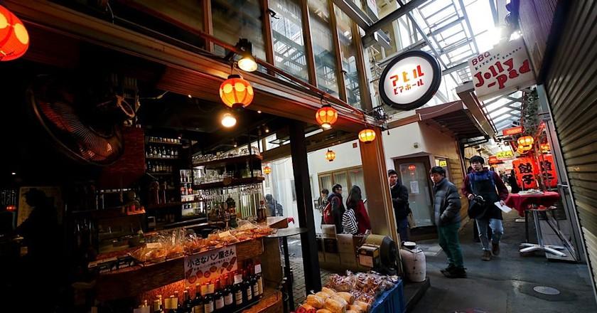 Kichijoji station sunroad shopping street tokyo blog.