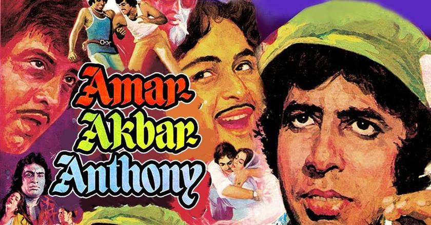 Amar Akbar Anthony |© YouTube