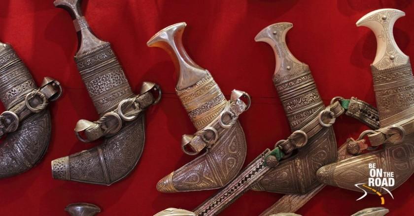 Omani Dagger, Khanjar © Sankara Subramanian/Flickr