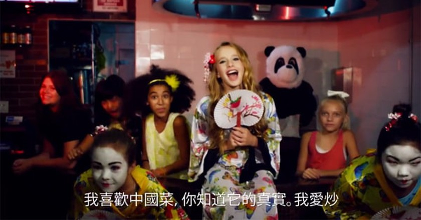 And the Chinese subtitles to the Chinese Food's music video don't make sense at all either   Courtesy of Ark Music Factory