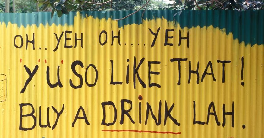"""Singlish"" sign in Pulau Ubin, Singapore"
