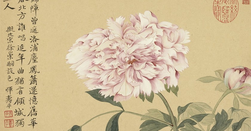 """""""Peonies"""" by Yun Shouping (1633–1690), Qing Dynasty-era painting, via Wikimedia Commons"""