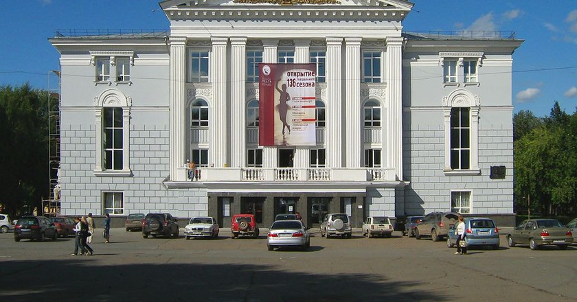 Perm Opera and Ballet Theatre   © D V S / WikiCommons