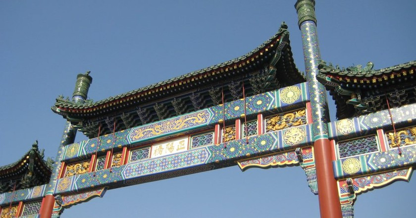 The 11 Best Things to See and Do in Qianmen, Beijing   © rishon lin / Flickr
