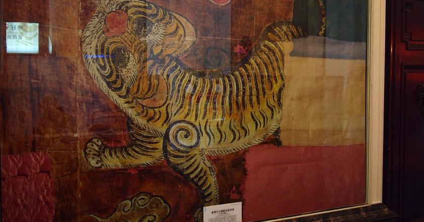 The original flag of the Republic of Formosa | © othree / Flickr