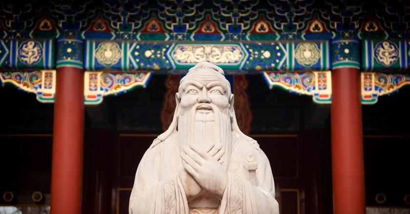 Temple of Confucius   © vincentraal / Flickr