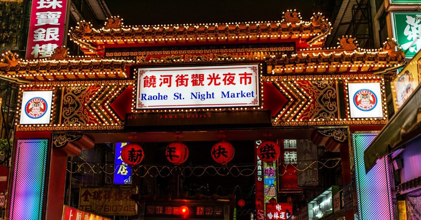 Raohe Street Night Market | © Jorge Gonzalez / Flickr