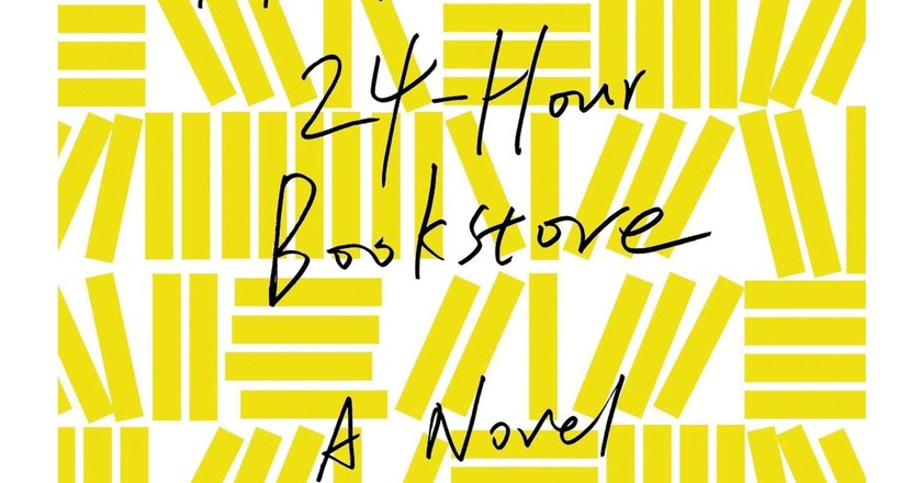 A Literary Journey Through Northern California
