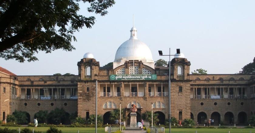 Pune Agriculture College, Pune