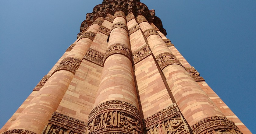 Qutub Minar, New Delhi   © ashishkuawasthi / Pixabay